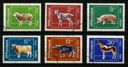 BULGARIE - ANIMAUX De La FERME - YT 2071 à 2076 - SERIE COMPLETE 8 TIMBRES OBLITERES - Ferme