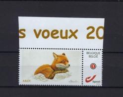 Duostamp Buzin A.B.C.P. Fox Vulpes Vos MNH ** POSTFRIS ZONDER SCHARNIER  SUPERBE - Persoonlijke Postzegels