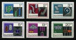 BULGARIE - INSECTES VER A SOIE - YT 1655 à 1660 ** - SERIE COMPLETE 6 TIMBRES NEUFS ** - Insekten