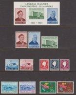 1961 ** Islande (sans Charn., MNH, Postfrish) Complete Yv 288-290 306/15 BF3  Mi 347/58 Bl 3   FA 381/92 Bl0ck 3 (13v) - Komplette Jahrgänge