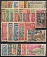 Cameroun - 1925-27 - N°Yv. 106 à 132 - Série Complète - Neuf * / MH VF - Nuevos