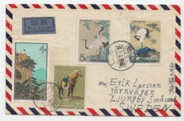 ~ PRC China 1964 Cover From Guangdong Send To Sweden With S57 Mountain And S48 Crane Stamp! ~ - 1949 - ... République Populaire
