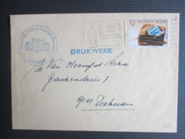 "2158 - Beroepsjournalisten - Alleen Op Drukwerk, ""Kon. Katolieke Stedelijke Harmonie Lokeren"" - Covers & Documents"