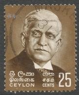 Ceylon. 1968 Birth Centenary Of Sir Baron Jayatilleke. 25c Used. SG 537 - Sri Lanka (Ceylon) (1948-...)