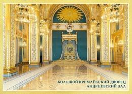 242/4 Grand Kremlin Palace St. Andrew's Hall Unmarked Card 2019 - 1992-.... Fédération