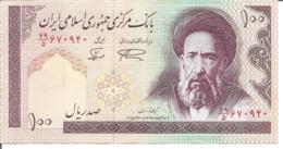 IRAN 100 RIALS N/D - 2 Pcs - Iran