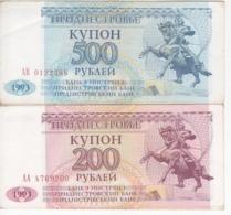 Transnistria ( Part Of Republic Of  Moldova) , PMR , Pridnestrovie , 500 Ruble + 200 Ruble - Moldavië