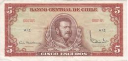 BILLETE DE CHILE DE 5 ESCUDOS NUMERACION MUY BAJA  (BANK NOTE)  000101 - Chili