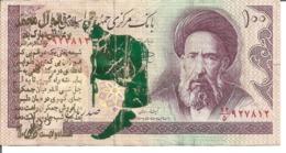 IRAN 100 RIALS (WITH STAMP) N/D - 2 Pcs - Iran