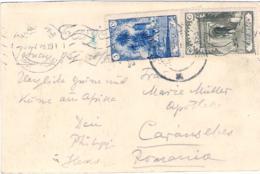 1928-Marocco Cartolina Diretta In Romania Affrancata Con Due Franconolli Commemorativi - Non Classificati