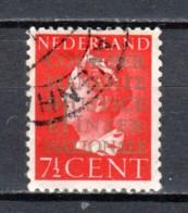 Netherlands 1940 NVPH Dienst D16 Canceled - Servicios