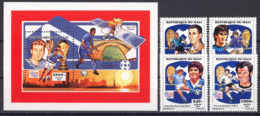 Football / Soccer / Fussball - WM 1994: Mali  4 W +  Bl ** - World Cup