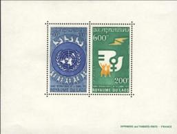 """1975-(MNH=**) Laos Foglietto S.2v.""""anno Internazionale Della Donna""""catalogo Yvert Euro 7,5 - Laos"""