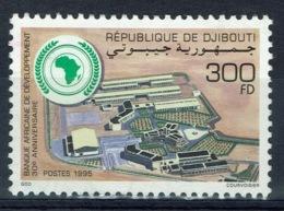 Djibouti, African Development Bank, 30th Anniv., 1995, VFU SCARCE - Djibouti (1977-...)