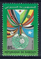 Djibouti, IGAD, 1998, VFU SCARCE - Djibouti (1977-...)