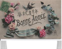 Tonkin-Bonne Année - Vietnam