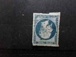 Empire No 14 B Obl Pc 627  De  CASTELFRANC, Lot ,     Indice 5, TB - 1853-1860 Napoléon III