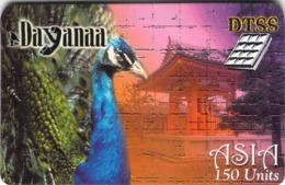 Carte Prépayée -  ADAYANAA - DTSS -   -  150 UNITES - Frankrijk