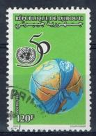 Djibouti, United Nations , 1995, VFU VERY SCARCE - Djibouti (1977-...)