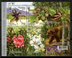 Ukraine 2018 Ucrania / Flowers Birds Insects Bear MNH Aves Flores Inse4ctos Vögel Blumen / Cu13613  18-34 - Vegetales