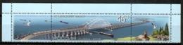 Russia 2018 Rusia / Architecture Bridge MNH Puente Arquitectura Brücke / Cu13803  38-12 - Puentes