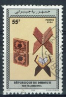 Djibouti, Traditionnal Art , 1994, VFU VERY SCARCE - Djibouti (1977-...)