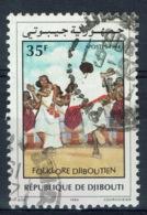 Djibouti, Traditionnal Dance , 1994, VFU VERY SCARCE - Djibouti (1977-...)