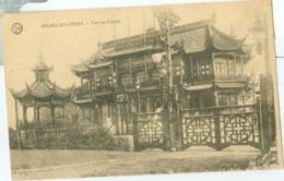 Bruxelles; Parc De Laeken. Le Pavillon Chinois - Non Voyagé. (A. Dohmen - Bruxelles) - Laeken