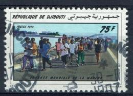 Djibouti, Walking , 1994, VFU VERY SCARCE - Djibouti (1977-...)