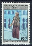 Djibouti, Woman Costume , 1995, VFU VERY SCARCE - Djibouti (1977-...)