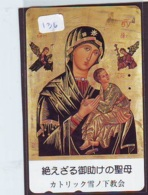 Télécarte Japon * PEINTURE * ICON * La RELIGION * ART (136) Japan * Phonecard * KUNST TELEFONKARTE - Pintura