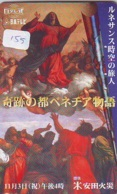 Télécarte Japon * PEINTURE * ICON * La RELIGION * ART (155) Japan * Phonecard * KUNST TELEFONKARTE - Pintura