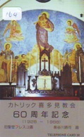 Télécarte Japon * PEINTURE * ICON * La RELIGION * ART (164) Japan * Phonecard * KUNST TELEFONKARTE - Pintura