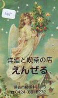 Télécarte Japon * PEINTURE * ICON * La RELIGION * ART (165) Japan * Phonecard * KUNST TELEFONKARTE - Pintura