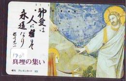 Télécarte Japon * PEINTURE * ICON * La RELIGION * ART (170) Japan * Phonecard * KUNST TELEFONKARTE - Pintura