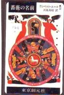 Télécarte Japon * PEINTURE * ICON * La RELIGION * ART (168) Japan * Phonecard * KUNST TELEFONKARTE - Schilderijen