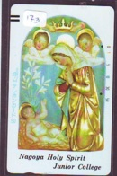 Télécarte Japon * PEINTURE * ICON * La RELIGION * ART (173) Japan * Phonecard * KUNST TELEFONKARTE - Pintura