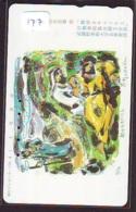Télécarte Japon * PEINTURE * ICON * La RELIGION * ART (177) Japan * Phonecard * KUNST TELEFONKARTE - Malerei