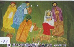 Télécarte Japon * PEINTURE * ICON * La RELIGION * ART (171) Japan * Phonecard * KUNST TELEFONKARTE - Pintura