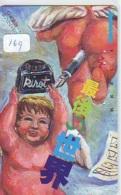 Télécarte Japon * PEINTURE * ICON * La RELIGION * ART (169) Japan * Phonecard * KUNST TELEFONKARTE - Schilderijen