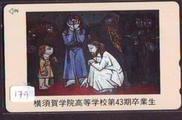 Télécarte Japon * PEINTURE * ICON * La RELIGION * ART (179) Japan * Phonecard * KUNST TELEFONKARTE - Malerei