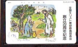 Télécarte Japon * PEINTURE * ICON * La RELIGION * ART (178) Japan * Phonecard * KUNST TELEFONKARTE - Malerei