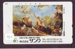 Télécarte Japon * PEINTURE * ICON * La RELIGION * ART (183) Japan * Phonecard * KUNST TELEFONKARTE - Painting