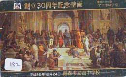 Télécarte Japon * PEINTURE * ICON * La RELIGION * ART (182) Japan * Phonecard * KUNST TELEFONKARTE - Painting
