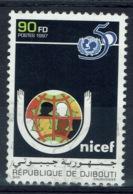 Djibouti, UNICEF, UNO, 1997, VFU SCARCE - Djibouti (1977-...)