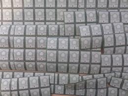 Iran YT N° 41, 240 Timbres Neufs ** MNH. Belle Gomme D'origine.. TB. A Saisir! - Iran
