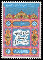 Algeria 1974 Abu-al Rayhan Al-Biruni Unmounted Mint. - Algeria (1962-...)