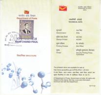 Stamped Info., Prof., Ram Chandra Paul 2019, Chemistry Symbols, Science, Atomic Energy, Gymnasium, Swimming, Hockey - Chemistry