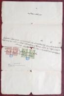 (Turquie) Document En Arabe à Traduire . Timbres Fiscaux ? Passeport ? - Lettres & Documents