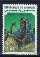 Djibouti, Women's Day, 1997, VFU SCARCE Some Defaults - Djibouti (1977-...)